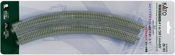 Double Track Concrete R414/45°