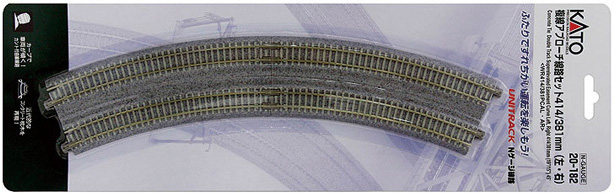 Double Track Concrete R414/45° Ramp