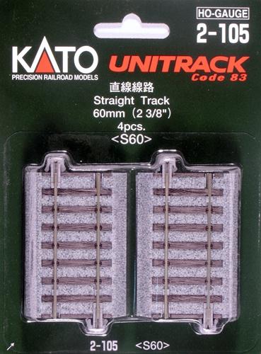 Straight Track 60mm