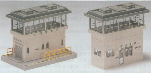Station Office & Tower Set
