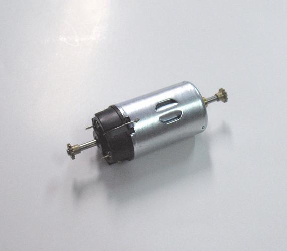 Motor mit Schnecken & Kugellager