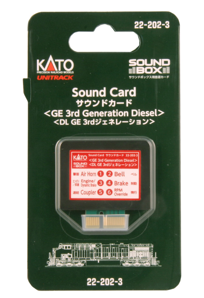 Soundbox Sound Card