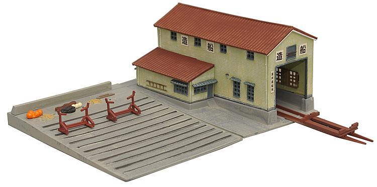 Werftgebäude (Bausatz)