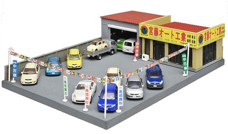 Gebrauchtwagenhändler (Bausatz)