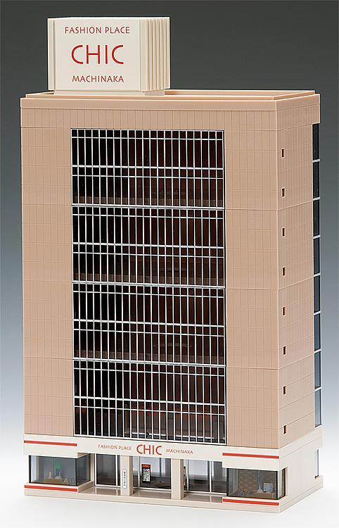 Modernes Hochhaus (Bausatz)