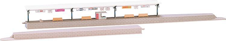 Bahnsteig (Fertigmodell)
