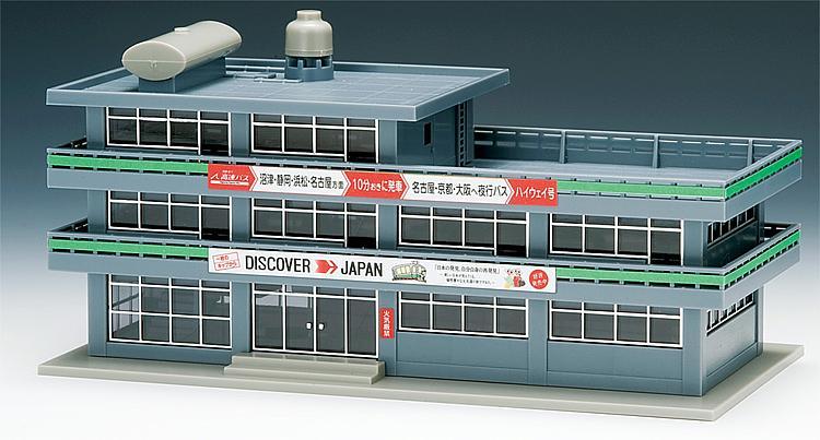 Modernes Bürogebaude (Bausatz)