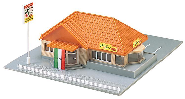 Restaurant (Fertigmodell)