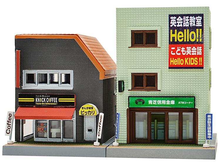 Restaurant & Bank (Bausatz)