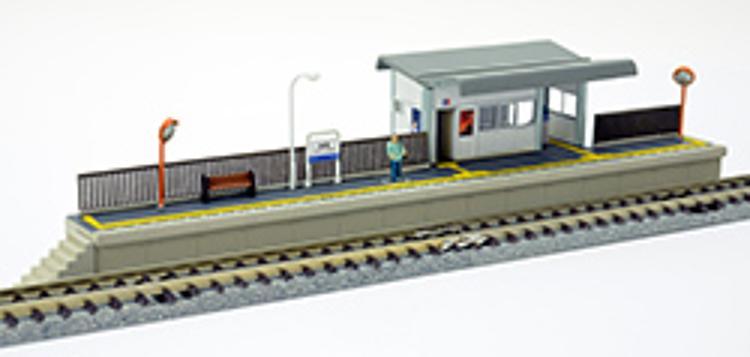 Vorort-Bahnhof (Bausatz)