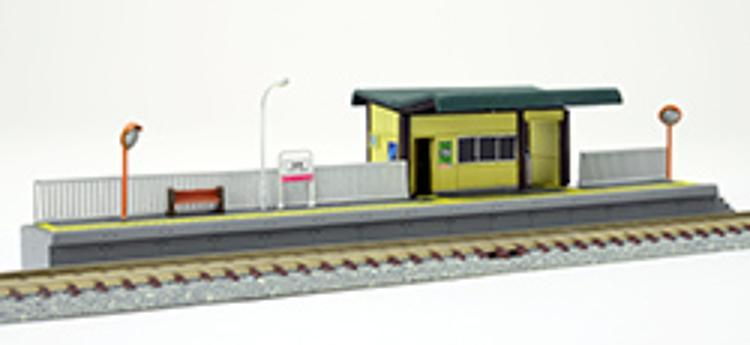 Vorstadt-Bahnhof (Bausatz)