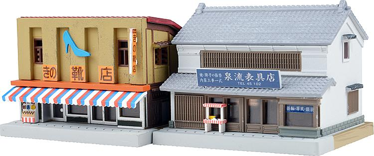 Zwei Ladengeschäfte (Bausatz)