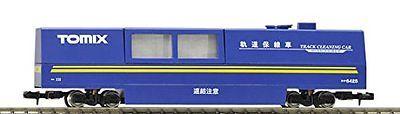 Schienenreinigungswagen, blau