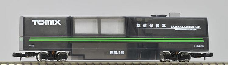Schienenreinigungswagen, transparent