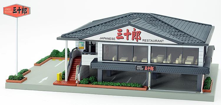 Japanisches Restaurant (Bausatz)