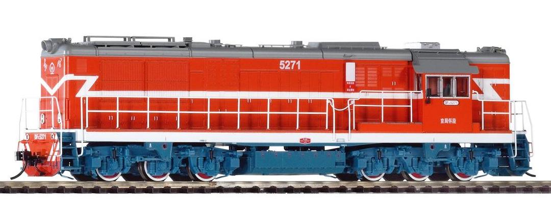 CNR Chinese National Railway