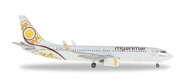 Myanmar National Airlines