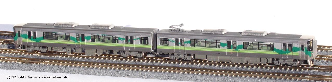 Aichi Loop Railway
