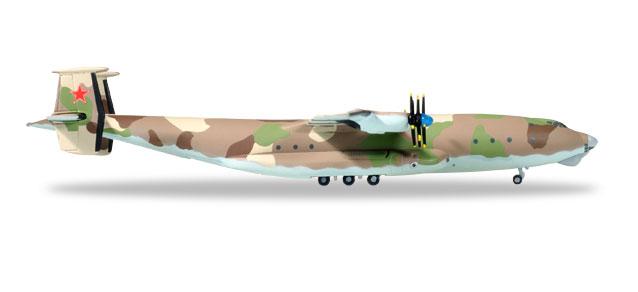 Soviet Air Force