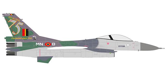 Belgian Air Force
