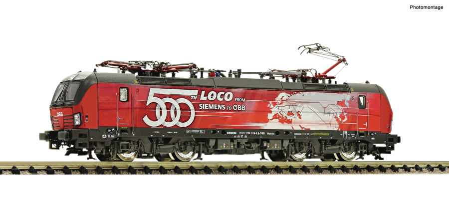 OEBB 500th Loco Siemens to OEBB