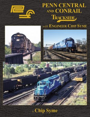 Trackside Series